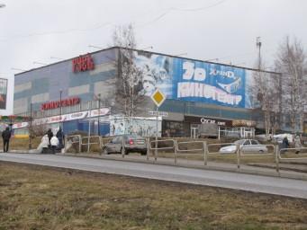 Кинотеатр Русь