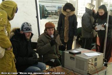 """Съёмочная площадка  к/к """"Гаражи"""" 2010 г."""