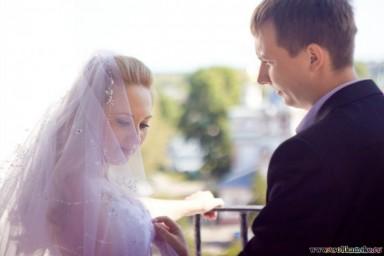 Илья и Лена
