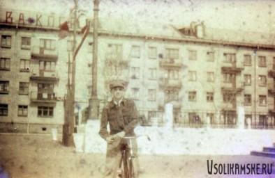 Боровск. Альберт Шайхутдинов у ДК Ленина. 1962 год.jpg