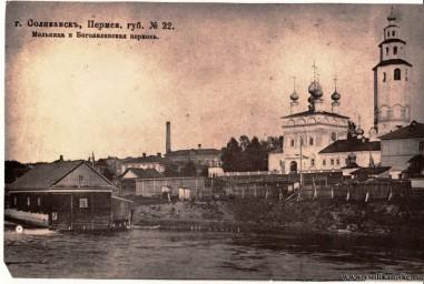 Фото с открытки 1913 года.jpg
