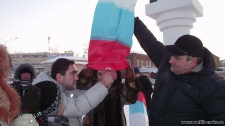 Россия - вперед!