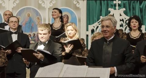 Концерт Уральского Камерного хора Пермской Краевой филармонии13558