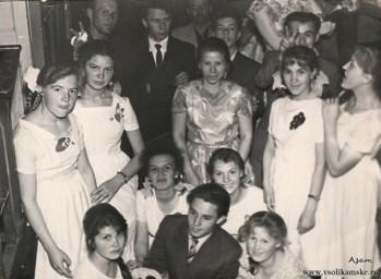 Выпускной бал 1962 г