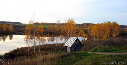 Пруд осенью