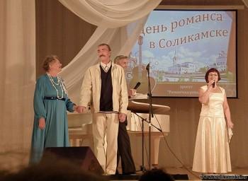 Валерий Дьяченко (рояль) и Нина Полякова