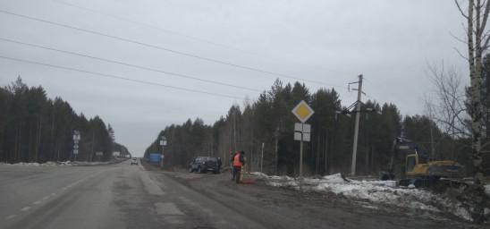 Ремонт улицы Всеобуча
