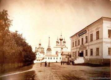 Соликамск к. ХIX века, вид на городскую управу, Троиц. собор, и т.д..jpg