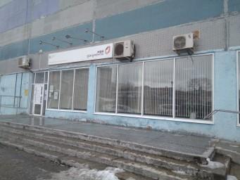 МФЦ Соликамский