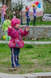 День защиты детей f67922e1