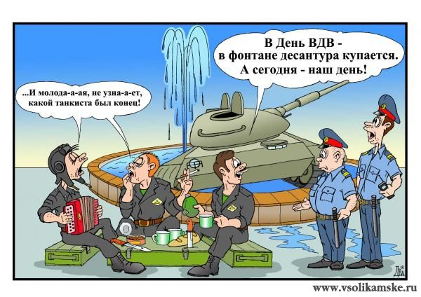 Поздравляю всех танкистов с наступающим профессиональным праздником.