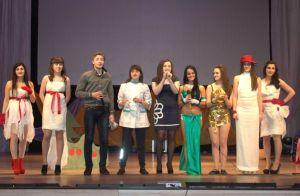 Итоги конкурса студенческая весна